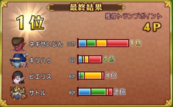 fc2blog_20200921103127bc1.jpg