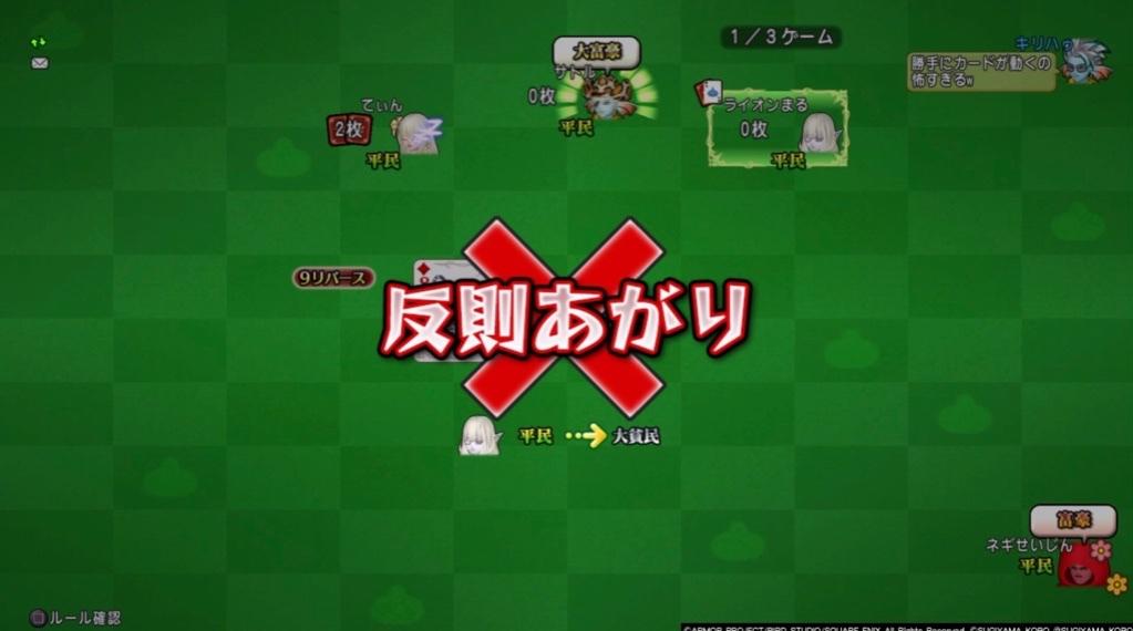 fc2blog_202009211115165e5.jpg