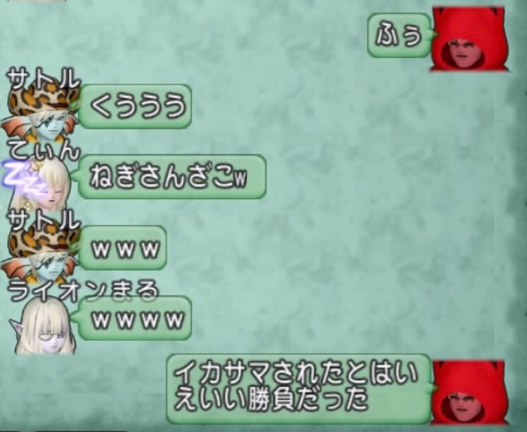 fc2blog_2020092111182778c.jpg