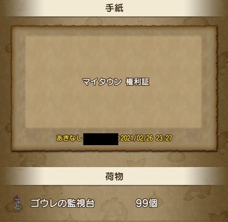 fc2blog_202103010105473bb.jpg
