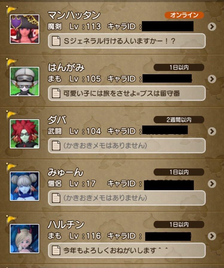 fc2blog_20210322213529961.jpg