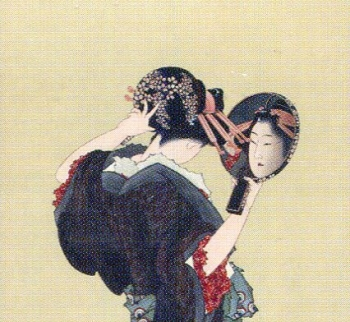 北斎img628 (11)