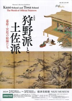 狩野img649 (2)