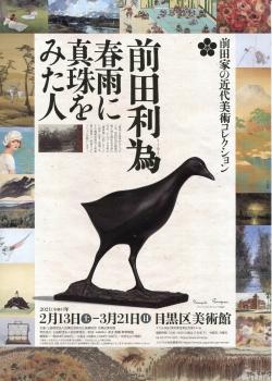前田img659 (2)