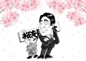 newブログ 桜