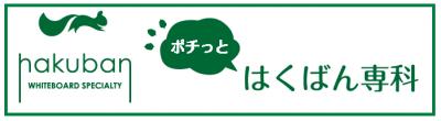 ポチ専logo