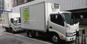 新車の冷凍トラック
