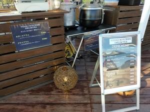 江の島バリSUNSET2020_常設レストランで食事を提供