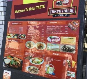 20210314Tokyo-Halal-Restaurant03.jpg