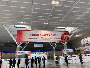 Foodex1_202103301117511cf.jpg