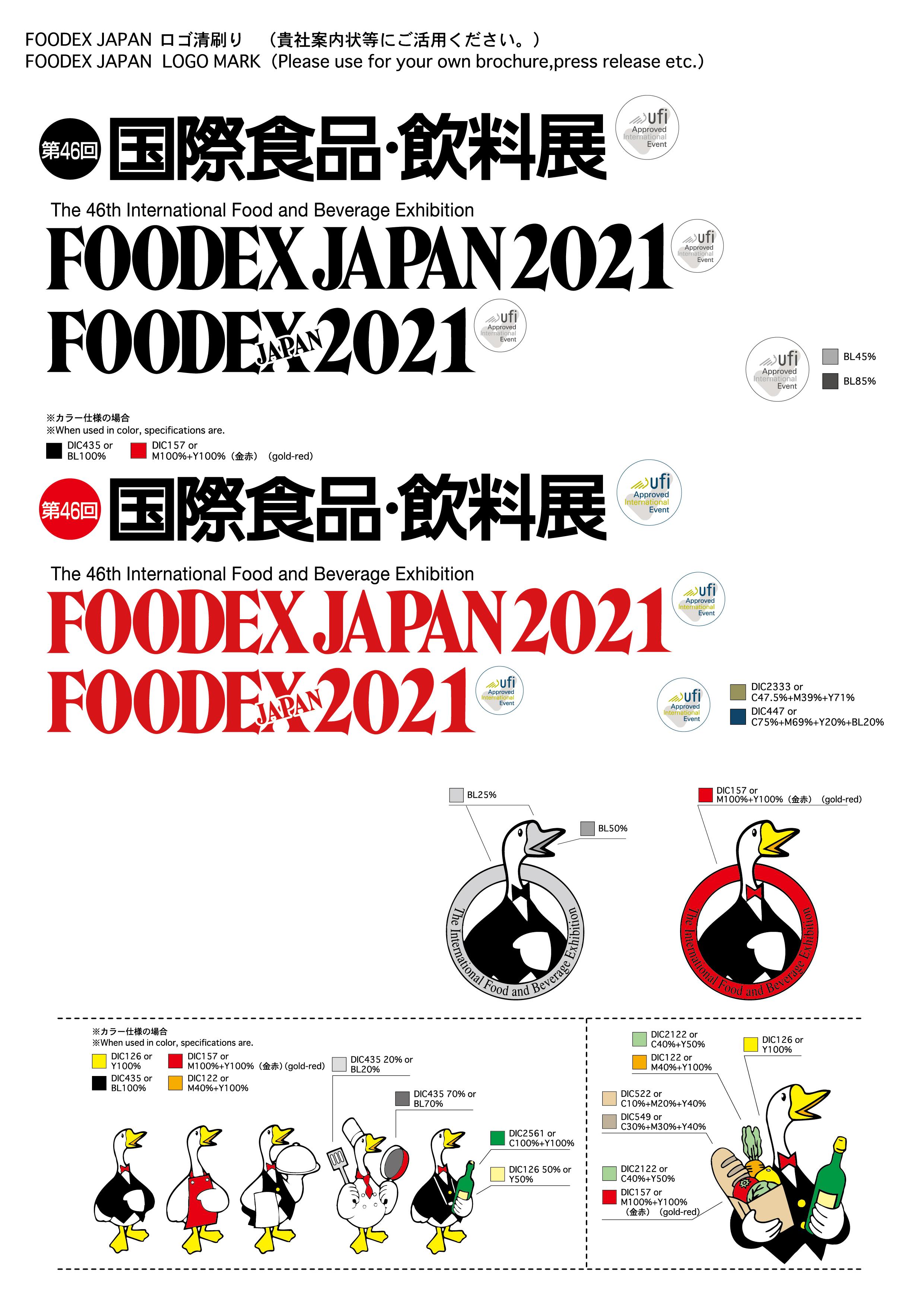 fx2021_logo.jpg