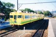 2000_1.jpg