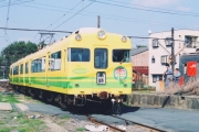 20020331_2.jpg