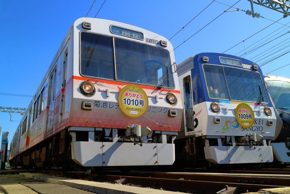 210220_静岡鉄道10091010