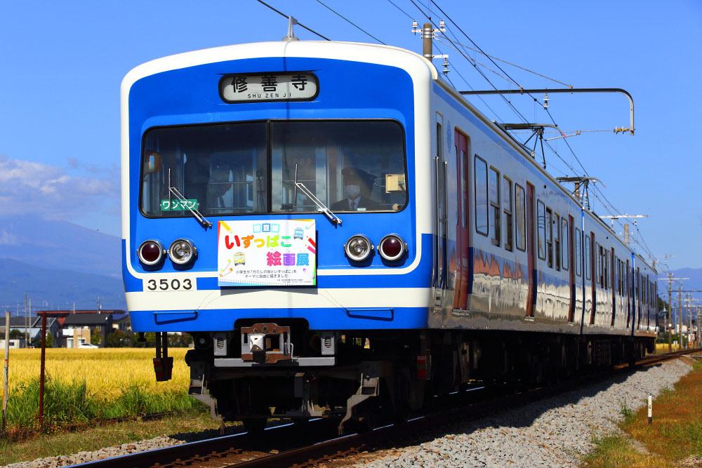 201025_駿豆線絵画電車1