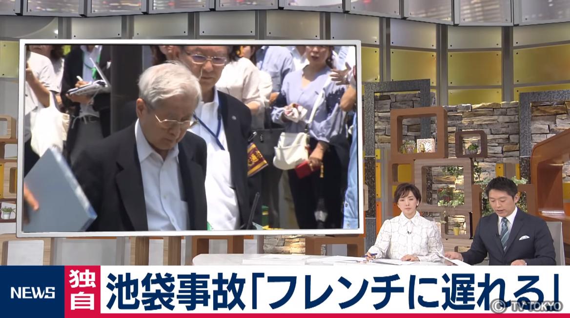 幸三 フレンチ 飯塚