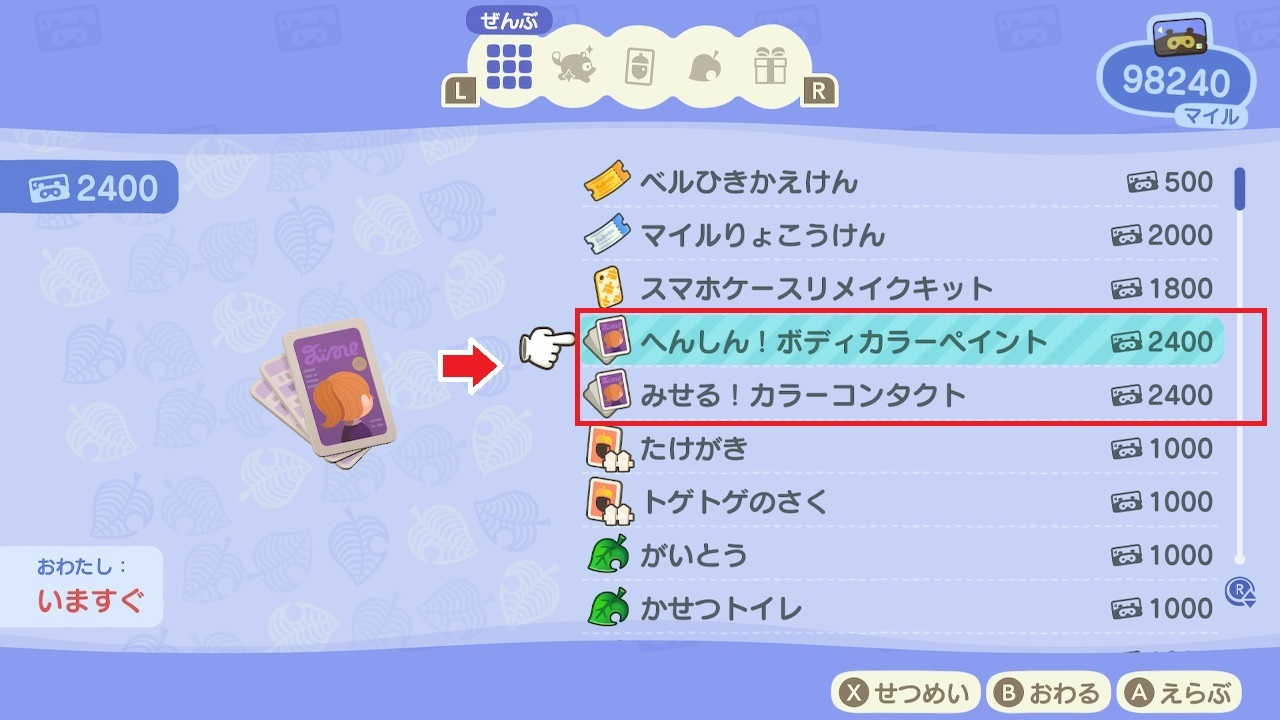 16atumori02200102upd.jpg