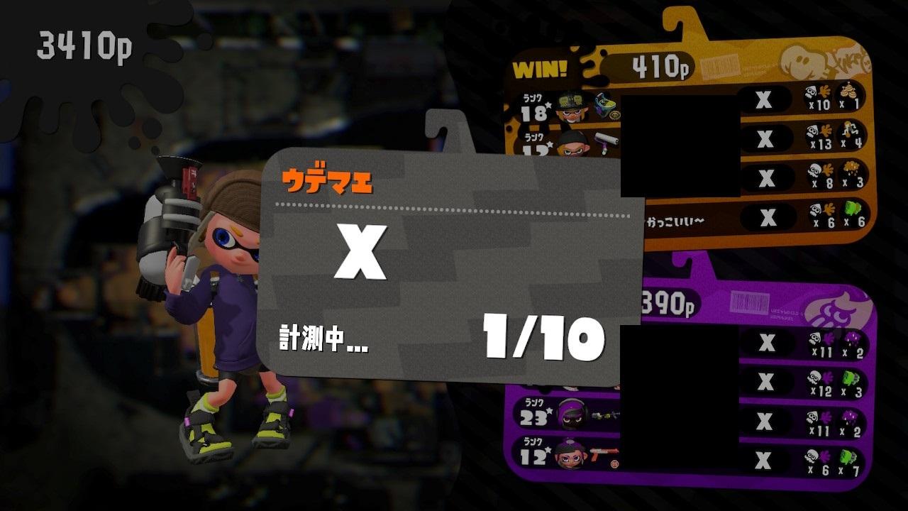 20201026hokokeisoku (2)
