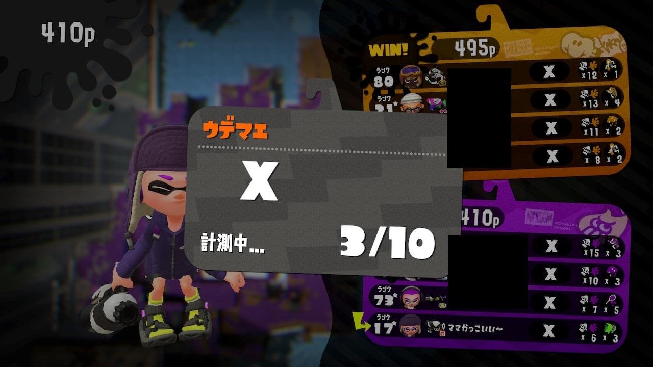 20201026hokokeisoku (4)
