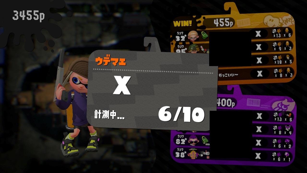 20201026hokokeisoku (7)