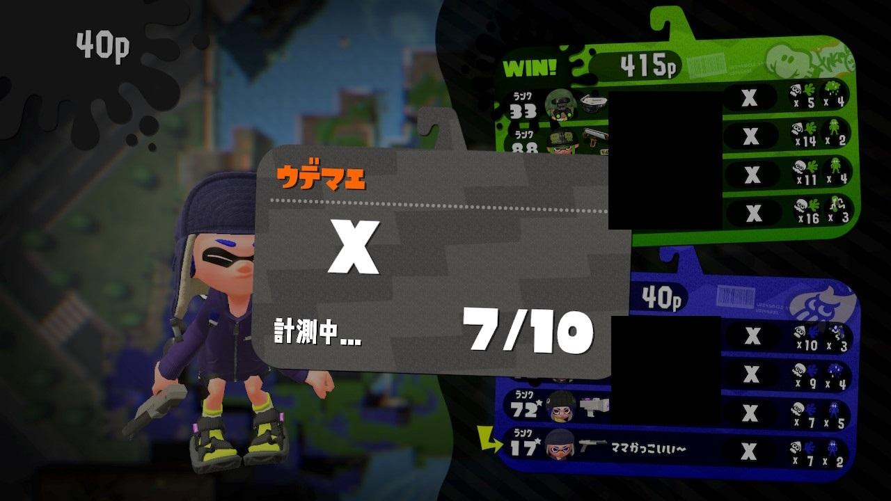 20201026hokokeisoku (8)