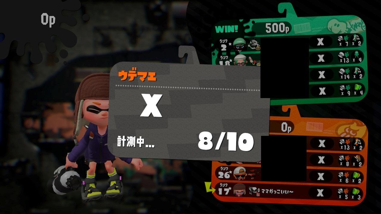 20201026hokokeisoku (9)