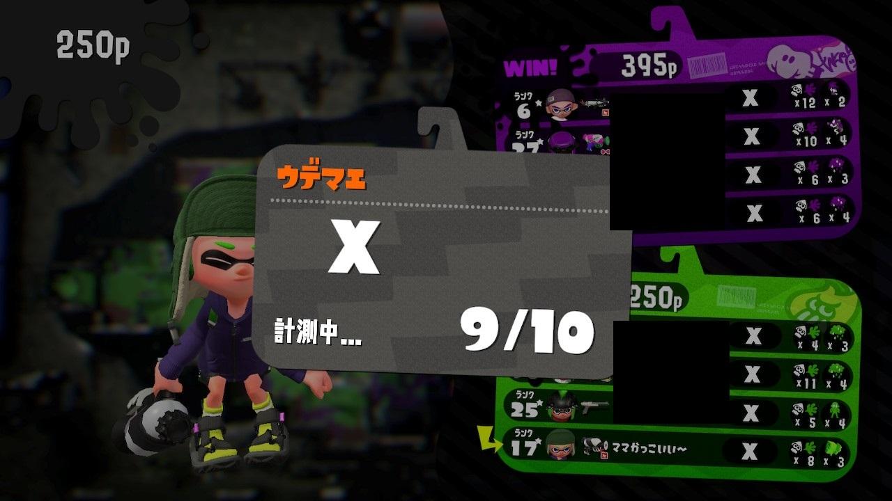 20201026hokokeisoku (10)