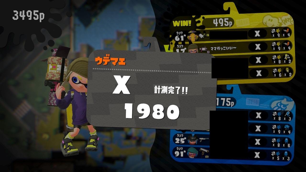 20201026hokokeisoku (11)