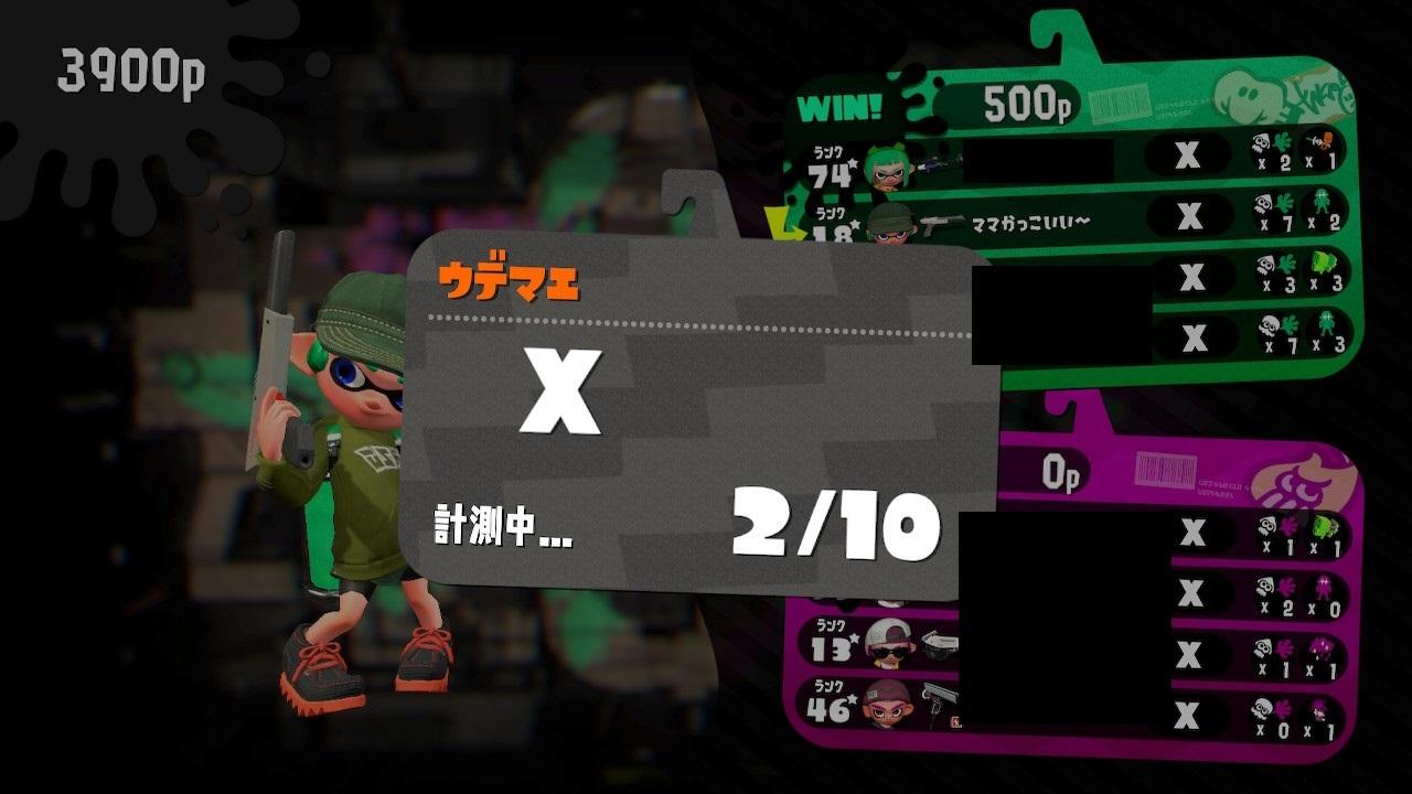 20201027yagura (4)