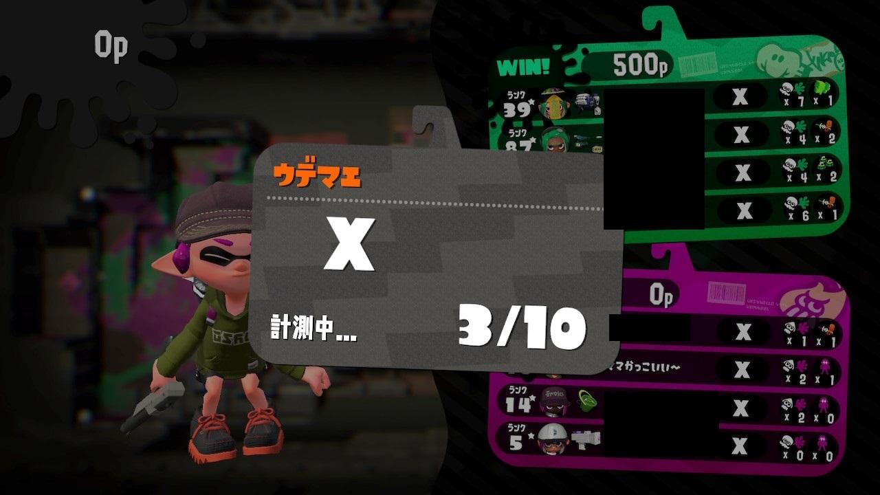 20201027yagura (5)