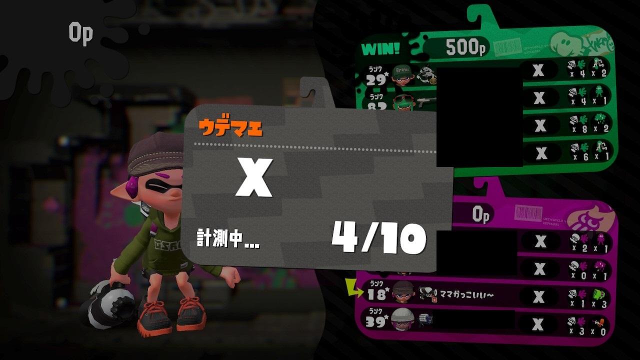 20201027yagura (6)