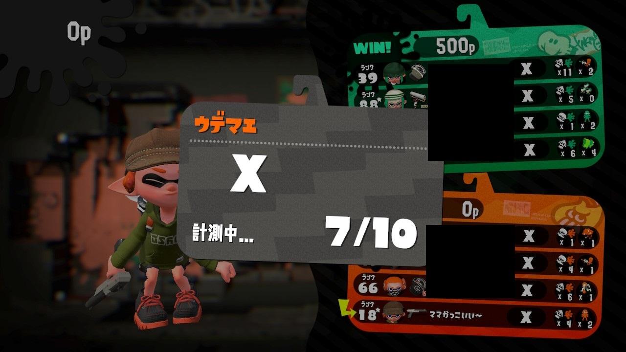 20201027yagura (9)