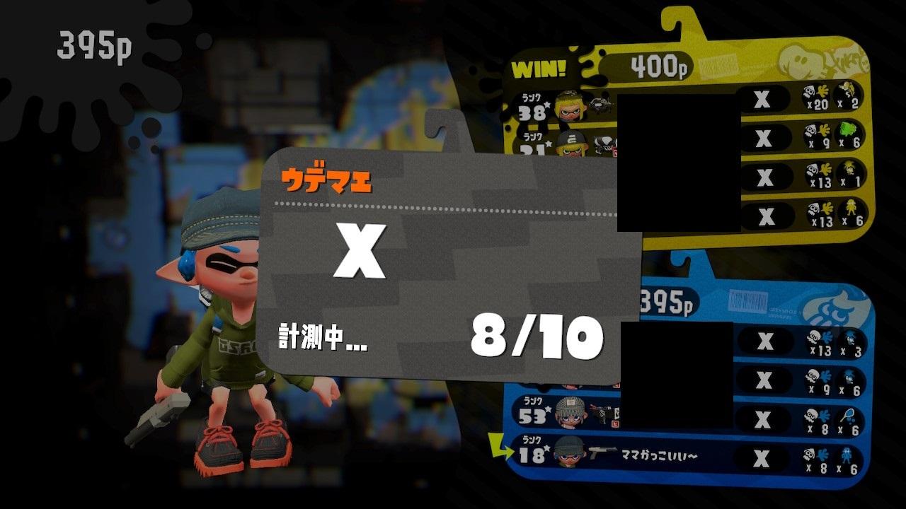 20201027yagura (10)