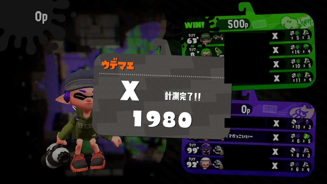 20201027yagura (12)