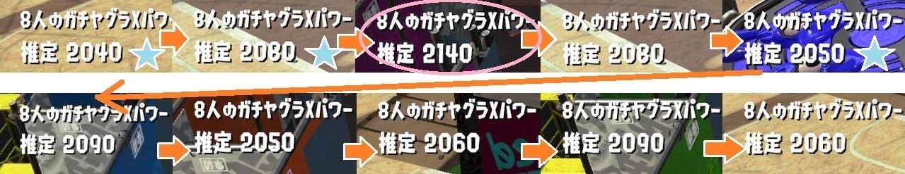 yagurakeisoku2 (11)