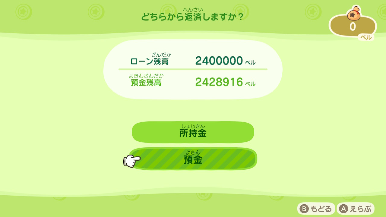 20201108atumori (6)