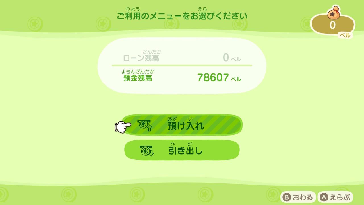 20201108atumori (9)