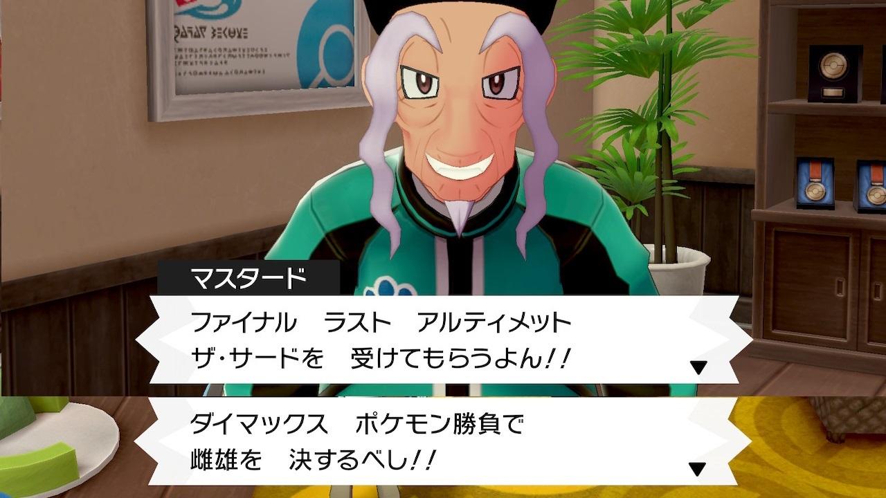 20201118yoroisima(23).jpg