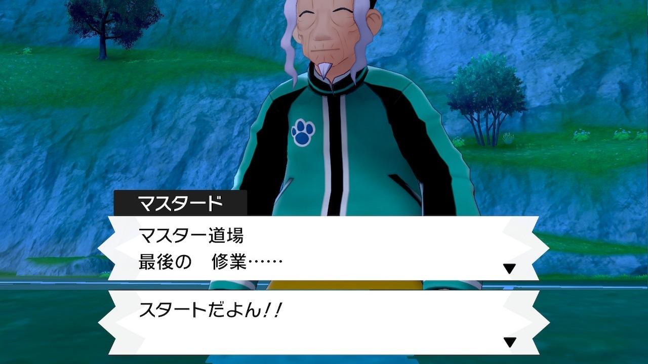 20201118yoroisima(30).jpg