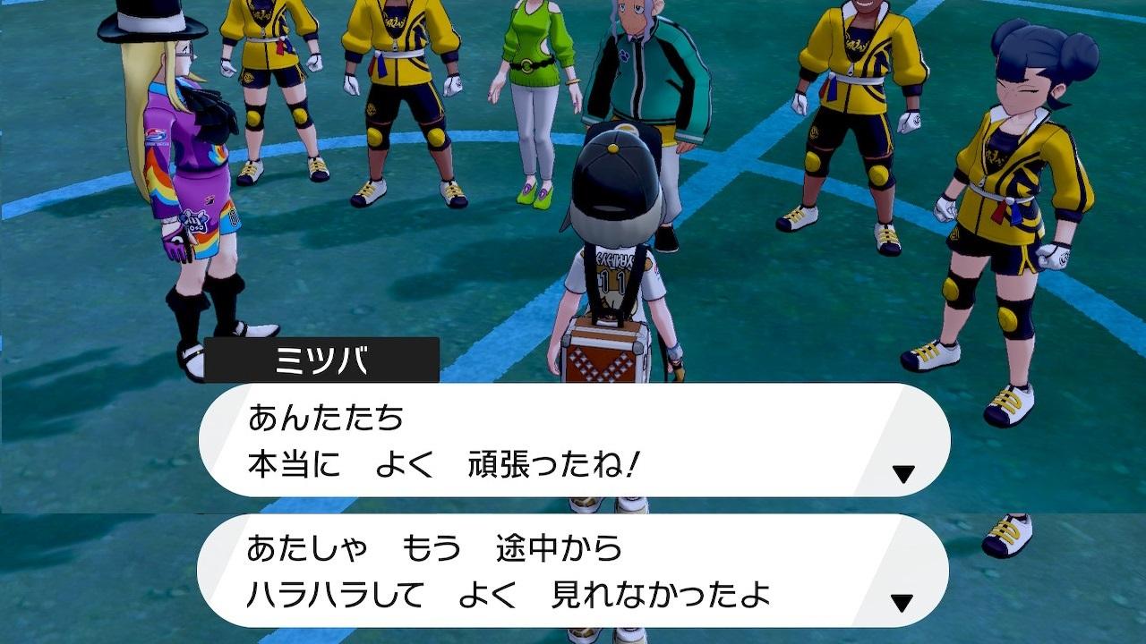 20201118yoroisima(38).jpg