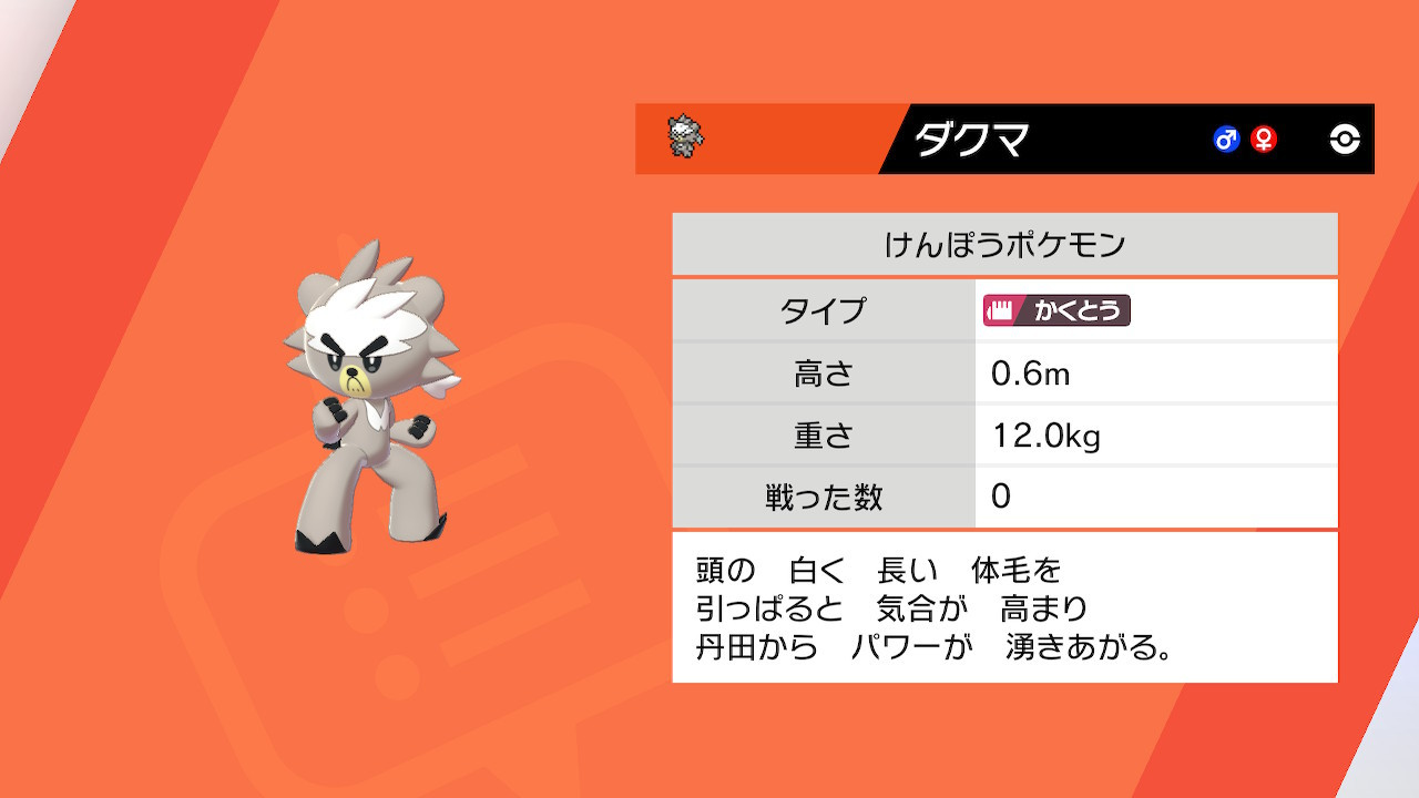20201118yoroisima(44).jpg