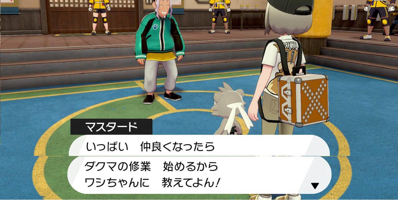 20201118yoroisima(45)2.jpg