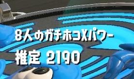 20210226hoko(8-3).jpg