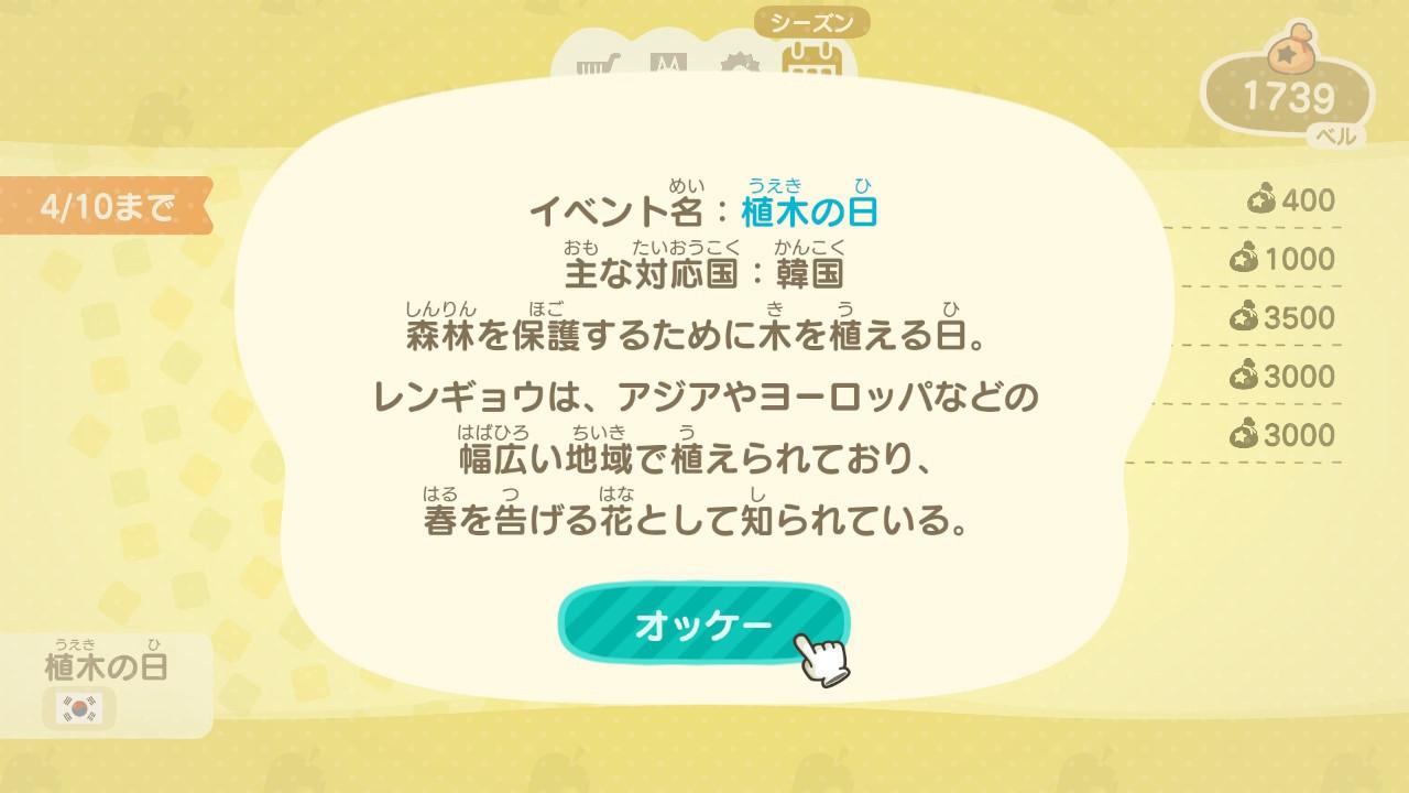20210401sakura(11).jpg