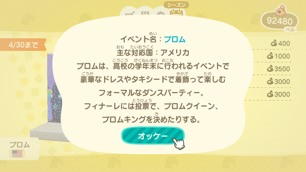 20210401sakura(12).jpg