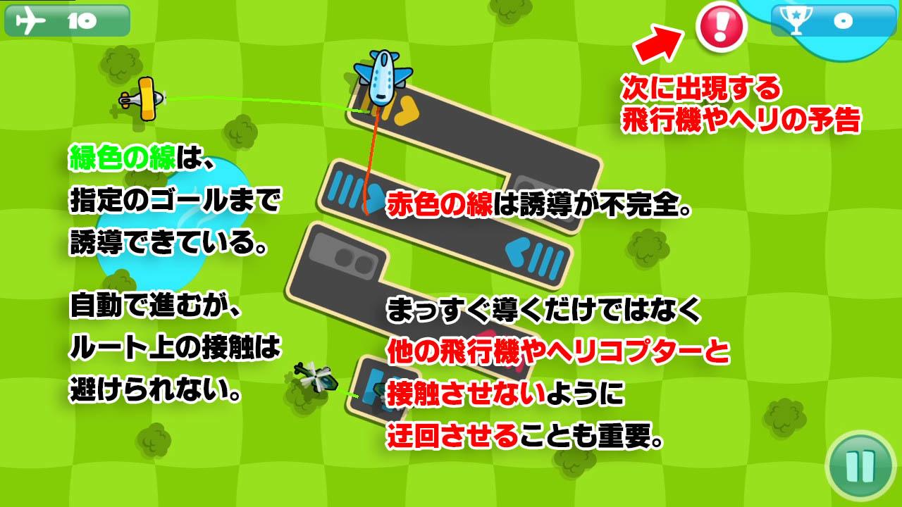 20210411kukouki(11-2).jpg