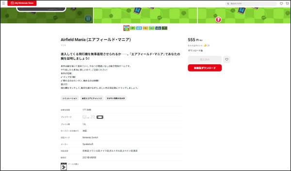 20210411kukouki(5).jpg
