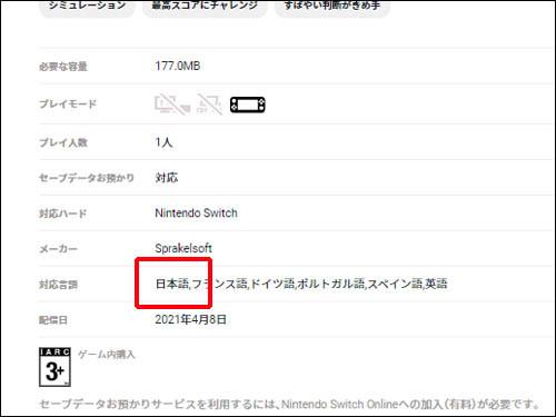 20210411kukouki(6).jpg