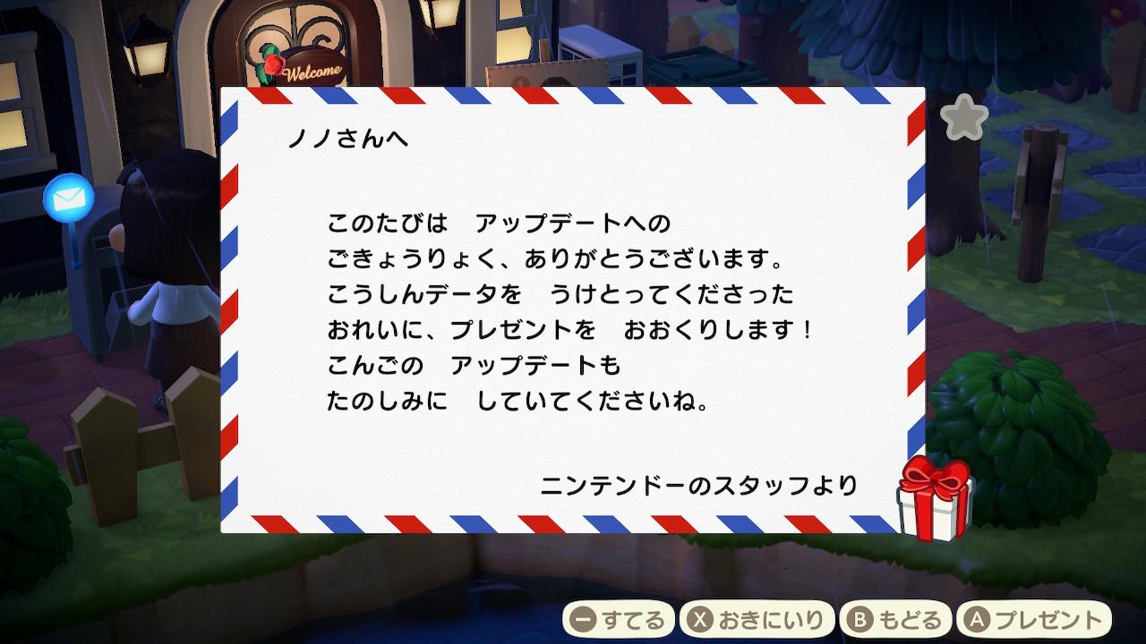 23atumori02200102upd.jpg