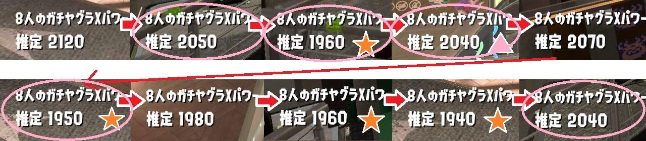 xp20200831n.jpg